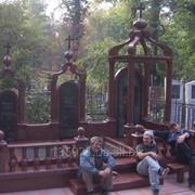 Памятники комбинированные габбро, гранит фото