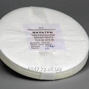 Фильтр Белая лента, d=12,5 см фото