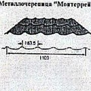Металлочерепица Монтеррей, Полиуретан с 1-й стороны, 1177(1100)x0.45мм фото