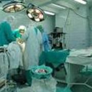 Хирургические операции фото