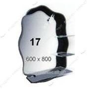Зеркала с фацетом - (17) (600*800мм, 3 полка) с одним отверстием под светильники (без светильников) №135458 фото