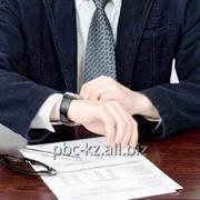 Перерегистрация ТОО в связи со сменой наименования фото