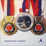 Оформление спортивных медалей фото