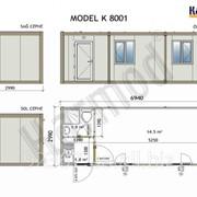 Блок контейнер K8001 модель 299мм x 694мм фото