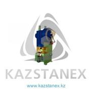 Пресс механический КД2128, КИ2128 фото