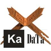 KaDaTa - автоматизированная информационно-библиотечная система фото