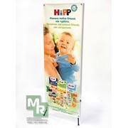 Стойка рекламная х-баннер Паук 1600×600 мм фото