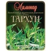 Напиток Тархун ТМ Казбек фото