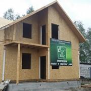 Недорогие комплекты домов по современной канадской SIP технологии. фото