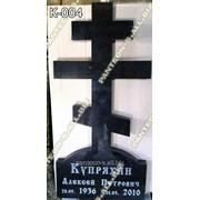 Крест гранитный модель К-004 фото