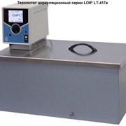 Термостат циркуляционный серии LOIP LT-417a фото
