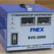 """Стабилизатор """"FNEX"""" SVC- 2000 фото"""