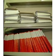 Прошивка документов фото
