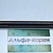 Линк стабилизатора переднего левый Cerato 03-09 // Kormax 10x252x190* фото