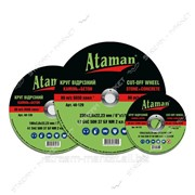 Круг отрезной Ataman для камня 230*2.5*22 (кратно упаковке 25 шт) №307916 фото