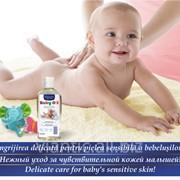 """Детское масло """"VIANTIC BABY"""" [200 мл] фото"""