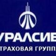 Страховая группы УРАЛСИБ. фото