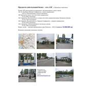 Сеть АЗС (5) - действующий бизнес - продажа Украина, Запорожье фото