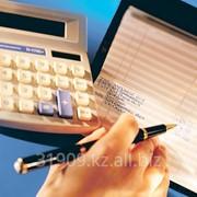 Сдача бухгалтерской, финансовой отчетности фото