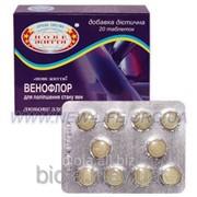 Венофлор 20 таблеток фото