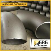 Отвод нержавеющий 154х2 08Х18Н10 (ЭИ119) фото