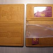 Обложки к удостоверениям, документы водителя. Изделие из натуральной кожи фото