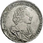 Оценка, монеты, награды царской России быстрая покупка монет, покупаем монеты, быстрый выкуп монет, куплю монеты, покупка медные, серебряные, золотые фото