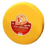 Сыр полутвердый фасованный Российский фото