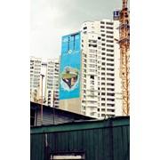 Граффити реклама фото