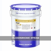 СК-МЕТ антикоррозионная защита металлоконструкций, грунтовка, грунт-эмаль, эмаль фото