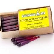 Термитная смесь меднаяНГК, Термитные спички фото
