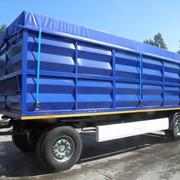 """Новый кузов тип """"зерновоз"""" для перевозки сельскохозяйственных товаров фото"""
