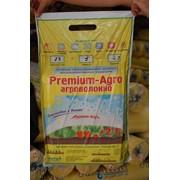 Агроволокно Ширина полотна, м,1,6 Плотность (толщина) 19, Длина,м100 в ассортименте, Агроволокно упаковано в пакеты фото