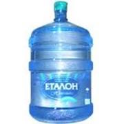 Вода «Эталон-негазированная» умягченная бутыль 18,9 л фото
