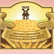 Мука пшеничная 1 сорт,  с дисконтом! фото