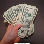 Ипотечное кредитование для физических лиц фото