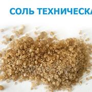 Соль техническая в производстве фото