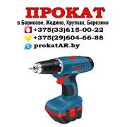 Прокат и аренда шуруповерта в Борисове, Жодино фото