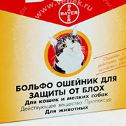 Ошейники от блох, клещей, власоедов и комаров фото