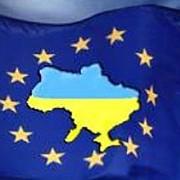 Виза в ЕС фото