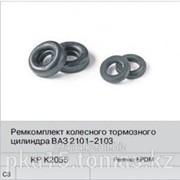 Рем комплект Цилиндр тормоза озной задний 2101 Фенокс фото