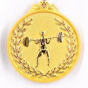 Медаль рельефная Тяжелая Атлетика золото фото