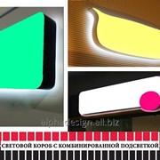 Световой короб с комбинированной подсветкой (изготовление, монтаж). фото