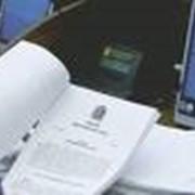 Регистрация, перерегистрация предприятий фото