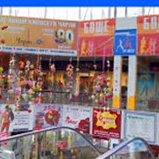 Размещение рекламы в торгово-развлекательных центрах фото