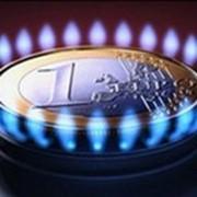 Услуги по газоснабжению фото