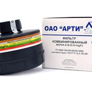 Комбинированный фильтр ФК А1B1E1K1HgP3 фото