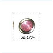 Пуговица джинсовая 17мм (болт джинсовый), Код: БД-1711 фото