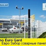 Заборы евро по лучшим ценам! фото