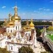 Паломничество в Киев фото